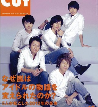 cut201212.jpg